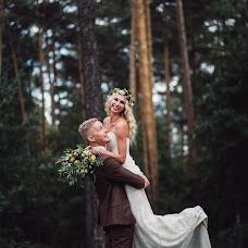 Wedding photographer Evgeniy Okulov (ROGS). Photo of 14.11.2016