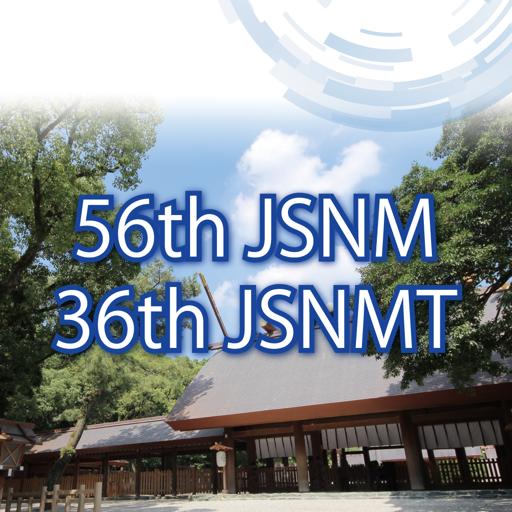 第56回日本核医学会/第36回日本核医学技術学会総会学術大会 醫療 App LOGO-硬是要APP