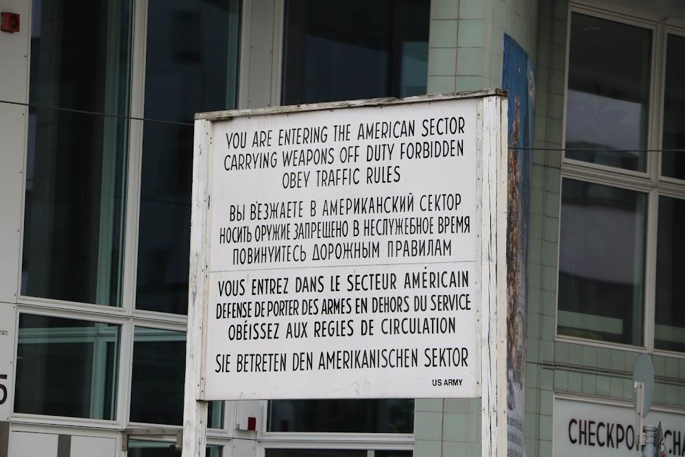 Бенилюкс и Германия в июле-августе 2018