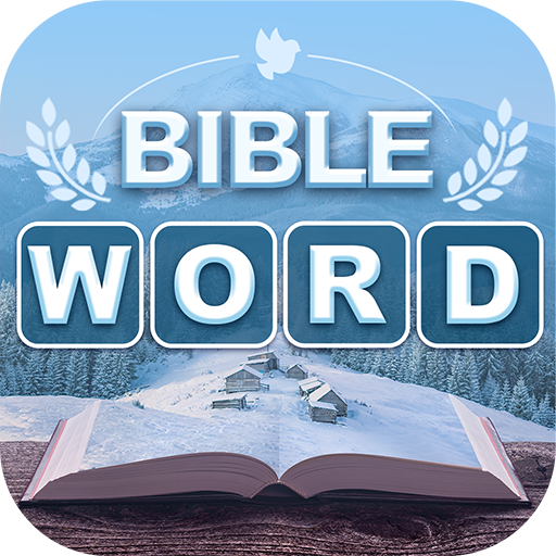 Bible Word Cross - Daily Verse