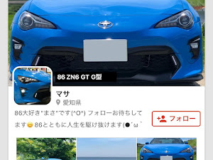 86 ZN6 GT G型のカスタム事例画像 マサ☆BDF86🐬☆さんの2018年07月26日17:50の投稿