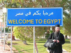 Photo: Egypt