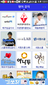 영어, 중국어, 일본어 동영상 강의 -  토익 영어 인터넷 강의 무료 인강 학원 인강 Apk Download Free for PC, smart TV