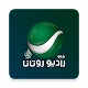 Download Radio Rotana Jordan For PC Windows and Mac