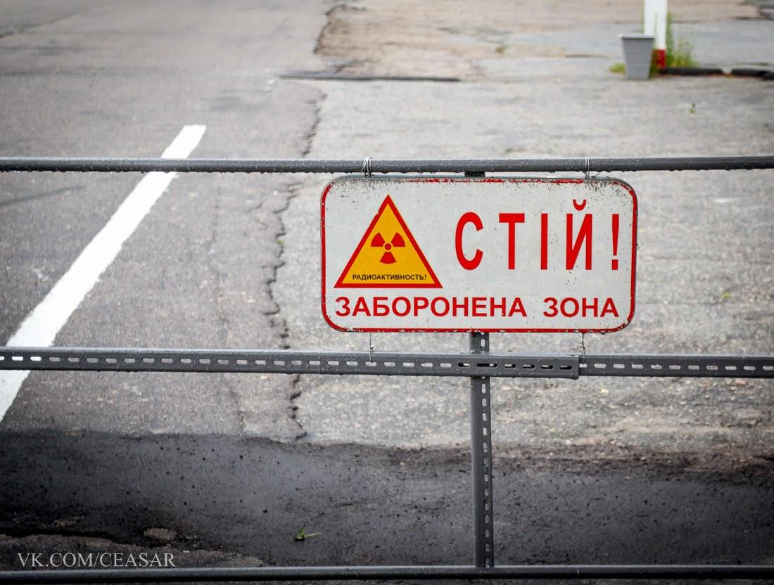 Предупреждающий знак на КПП