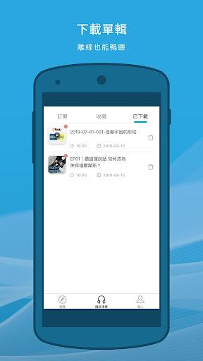 SoundOn 聲浪 screenshot 4
