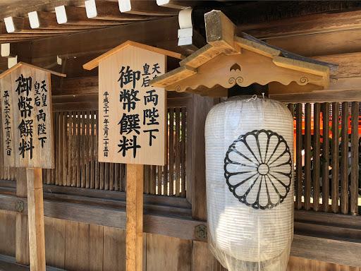 🤜糸魚川 コロナ