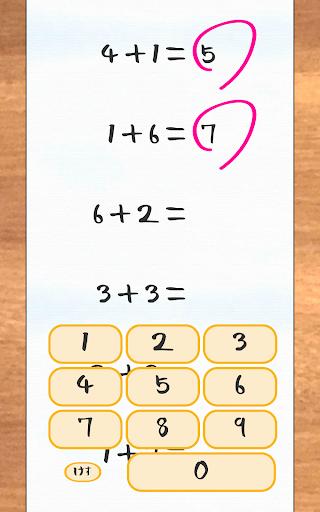 Canitz さんすう screenshot 17