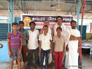 Photo: amavasya, mahalaya paksha, pitru paksha, மகாளய அமாவாசை, மஹாளய, amavasai 2015,prohithar, Old Tambaram, Astrologer, tharpan, தர்பணம், சிரார்தம், பாலு சரவண சர்மா