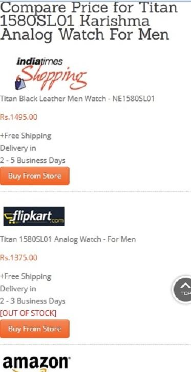 WatchPriceIndia- screenshot