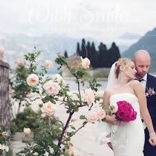 Wedding photographer Ilya Olga (WithSmile). Photo of 09.06.2013