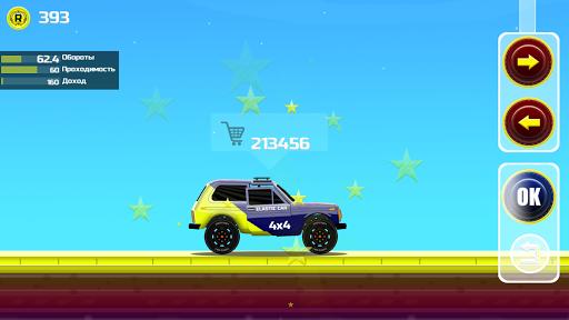 ELASTIC CAR 2 screenshots 4