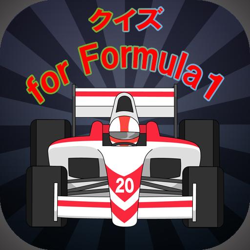 娱乐のクイズforF1-自動車レースの最高峰F1のクイズアプリ LOGO-記事Game