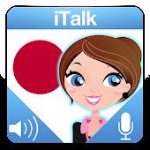 iTalk Japanese