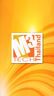 M3 Tech Thai- screenshot thumbnail