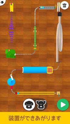 ピタゴラン 子供から大人まで楽しめる無料ゲームのおすすめ画像3