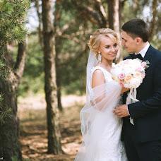 Wedding photographer Zhenya Sarafanov (zheniasarafanov). Photo of 17.04.2017
