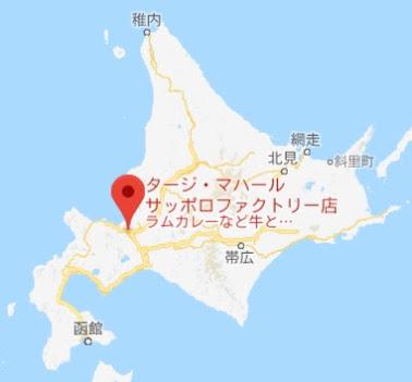 地図:タージ・マハールサッポロファクトリー店