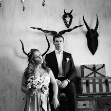 Wedding photographer Vadim Ukhachev (Vadim). Photo of 16.08.2018