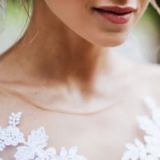 Wedding photographer Yuliya Gan (yuliagan). Photo of 02.12.2017