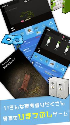 シュール水槽 【放置育成ゲーム】のおすすめ画像5