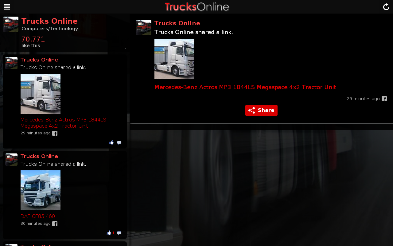 Trucks Online- screenshot