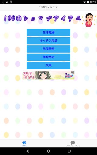 【免費App】就算套用圖片也不失個人風格!「iLockScreen Maker」快速 ...