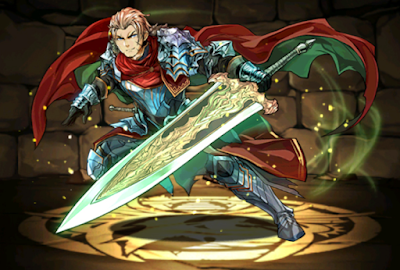 勇炎の鷹騎士・ガウェイン