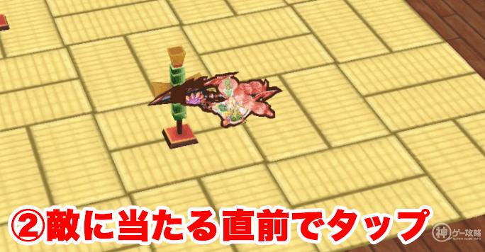 槍キャン3