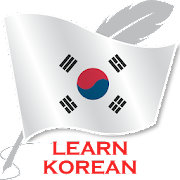 App Learn Korean Free Offline For Travel APK for Windows Phone
