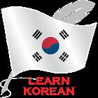 旅行のために韓国語無料オフラインを学ぶ icon