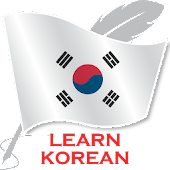 Learn Korean Free Offline For Travel