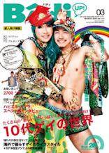 Photo: ジオフロント入荷情報: 月刊バディ(BADI)最新号が入荷しました!! ----------- 同性愛コミックやゲイ雑誌が豊富。 男と男が気軽に入れて休憩できたり、日ごろ見れないマンガや雑誌が読める場所はココにしかない。 media space GEOFRONT(ジオフロント) http://www.geofront-osaka.com