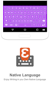 Mossi Input keyboard - náhled