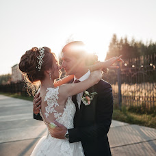 Wedding photographer Elena Levchenko (Levchas). Photo of 11.09.2018