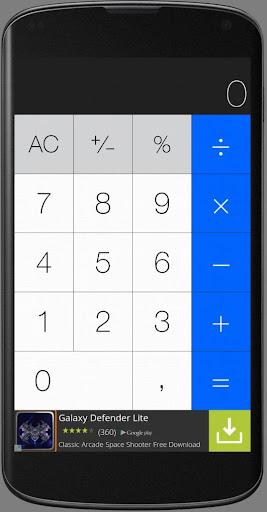 Калькулятор+ синий бесплатно