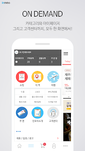 인모아 screenshot 3