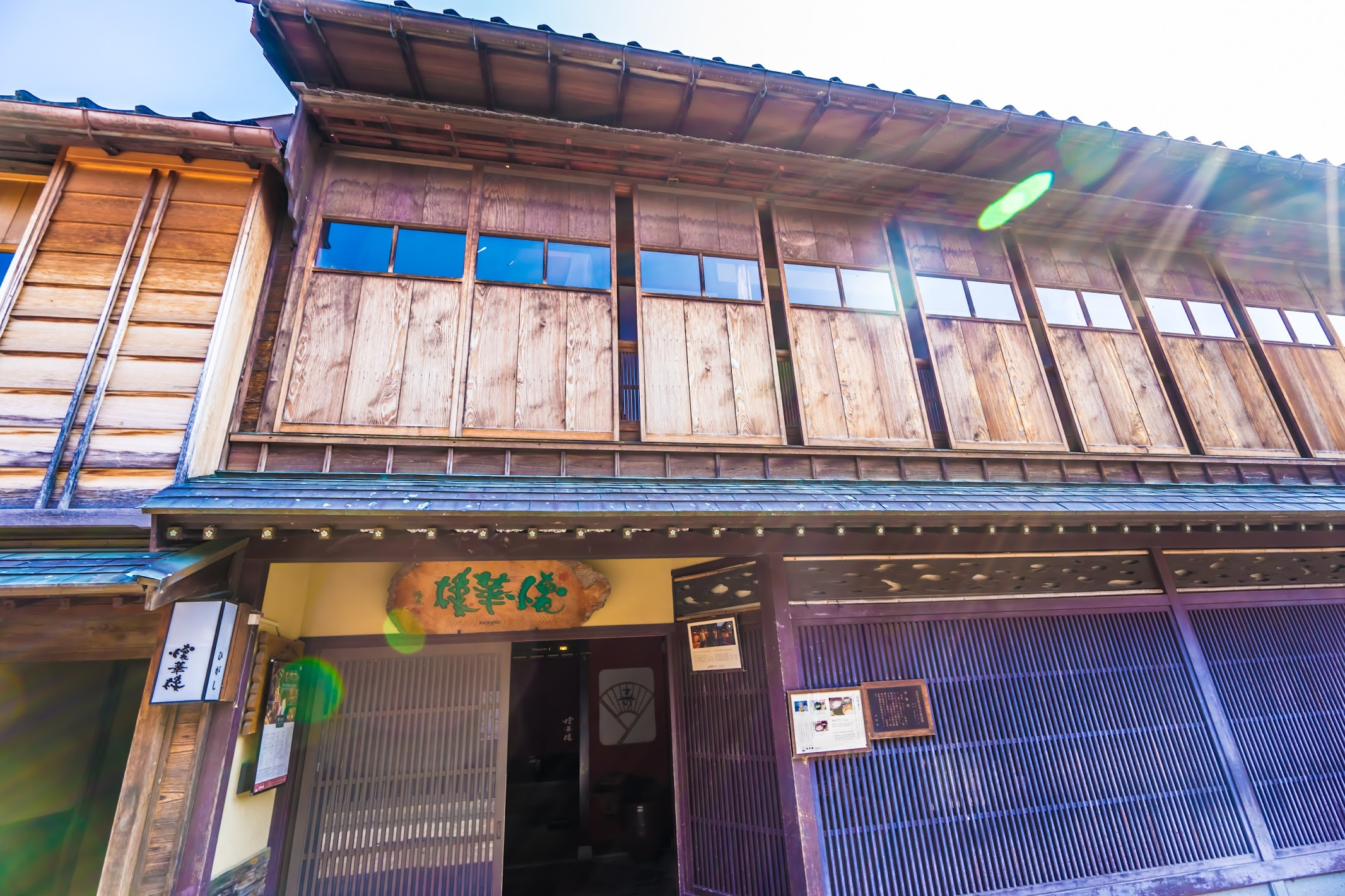 Kanazawa Higashi Chaya District Kaikaro1
