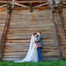 Wedding photographer Vitaliy Syromyatnikov (Syromyatnikov). Photo of 19.08.2017