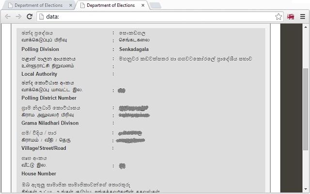 Sri Lankan Electoral Register