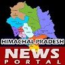 News Portal Himachal Pradesh icon