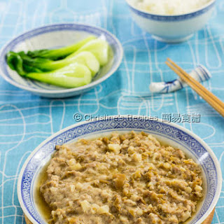 Steamed Minced Pork with Preserved Mustard Greens.