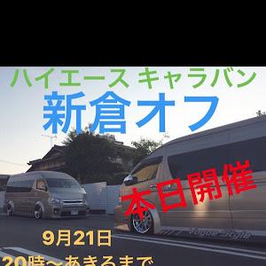 ハイエースバン TRH221K ハイエース H26 特装車のカスタム事例画像 つぅ〜ちゃんさんの2019年09月21日05:42の投稿