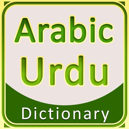 Arabic To Urdu Dictionary Book