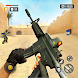 FPSコマンドーシークレットミッション - 無料シューティングゲーム - コミックアプリ