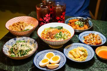 成康飲食店 Cheng Kang Noodle Bar