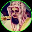 Sheikh Shuraim Quran Read and Listen Offline icon