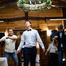 Wedding photographer Aleksandr Smit (aleksmit). Photo of 23.11.2018