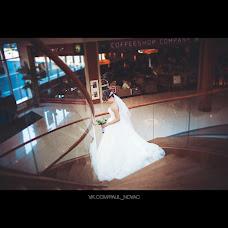 Wedding photographer Pavel Novak (Novac). Photo of 11.08.2015