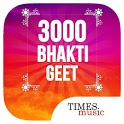 3000 Hindu Devotional songs icon